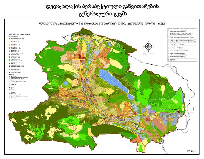 File Tbilisi General Plan 2009 Jpg Wikimedia Commons