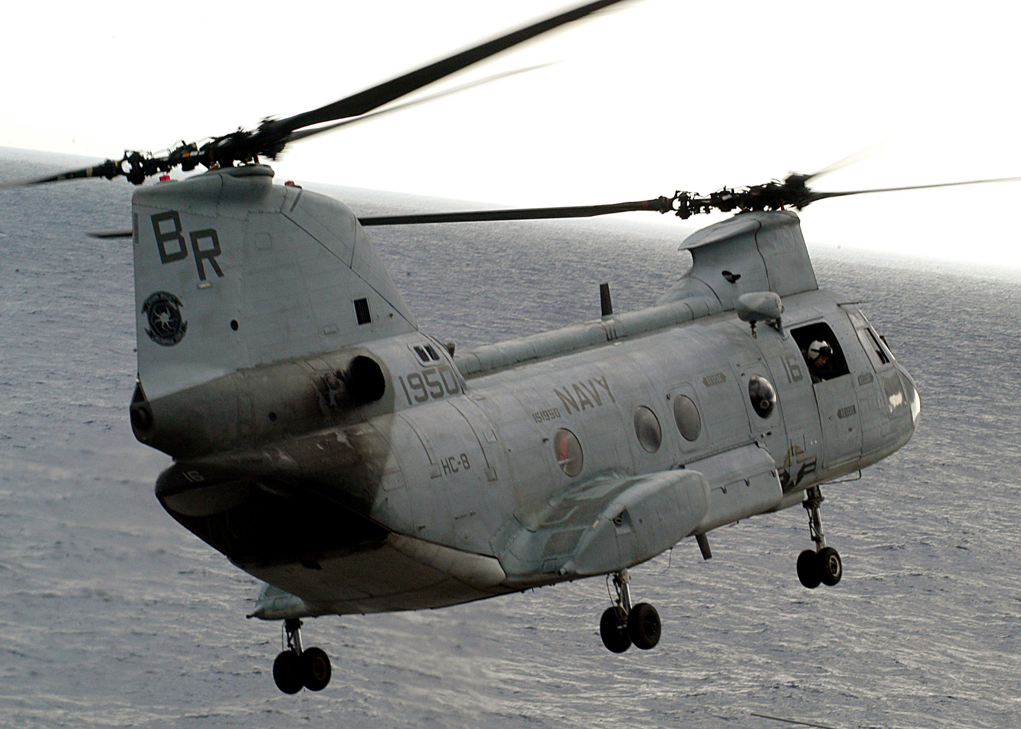 File:US Navy 030618-N-1512S-131 A CH-46 Sea Knight From