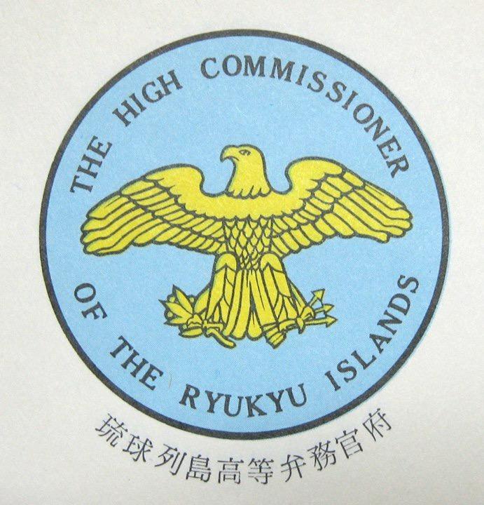 United States Civil Administration Of The Ryukyu Islands
