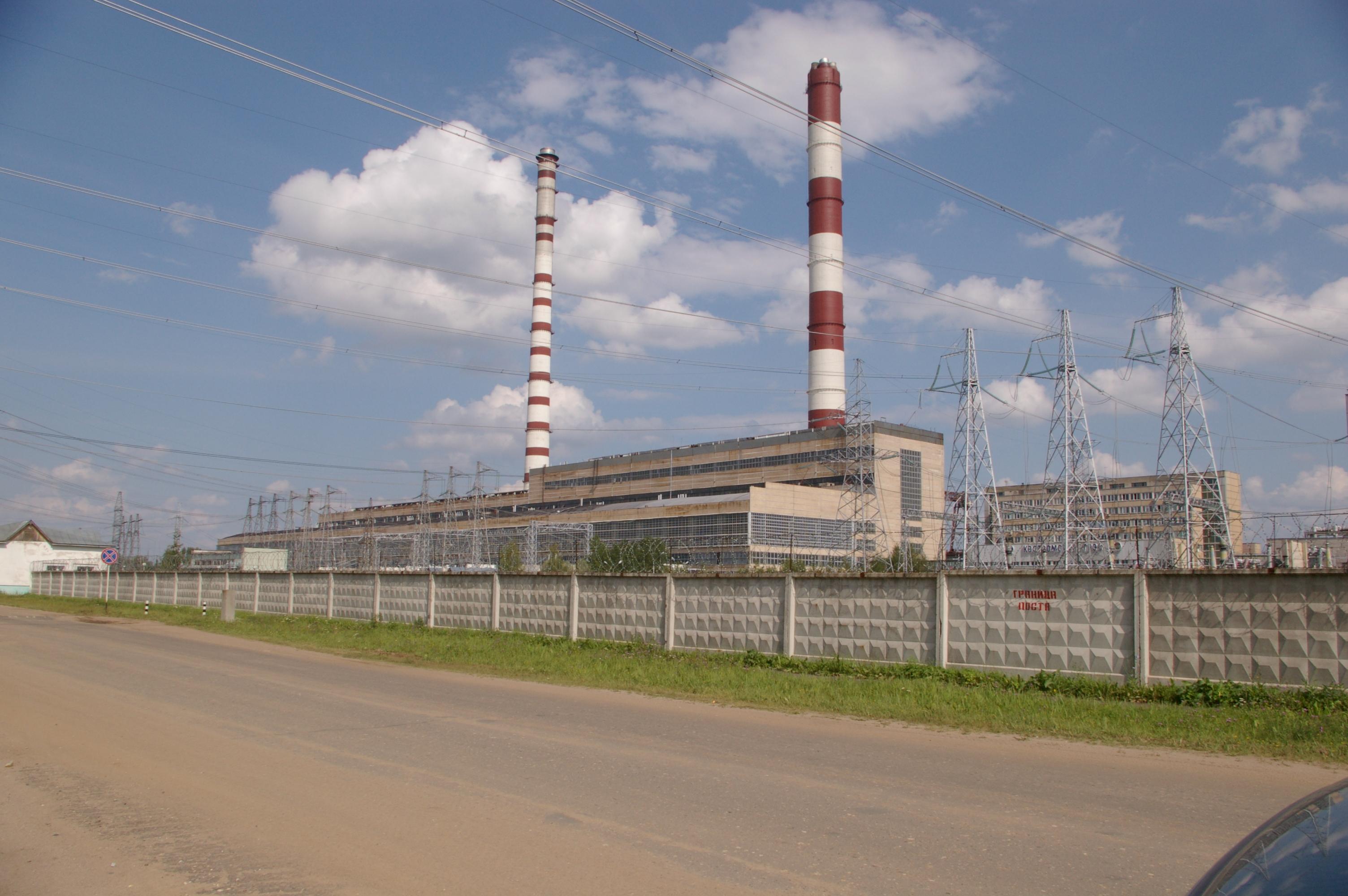 Kostroma gasskraftverk