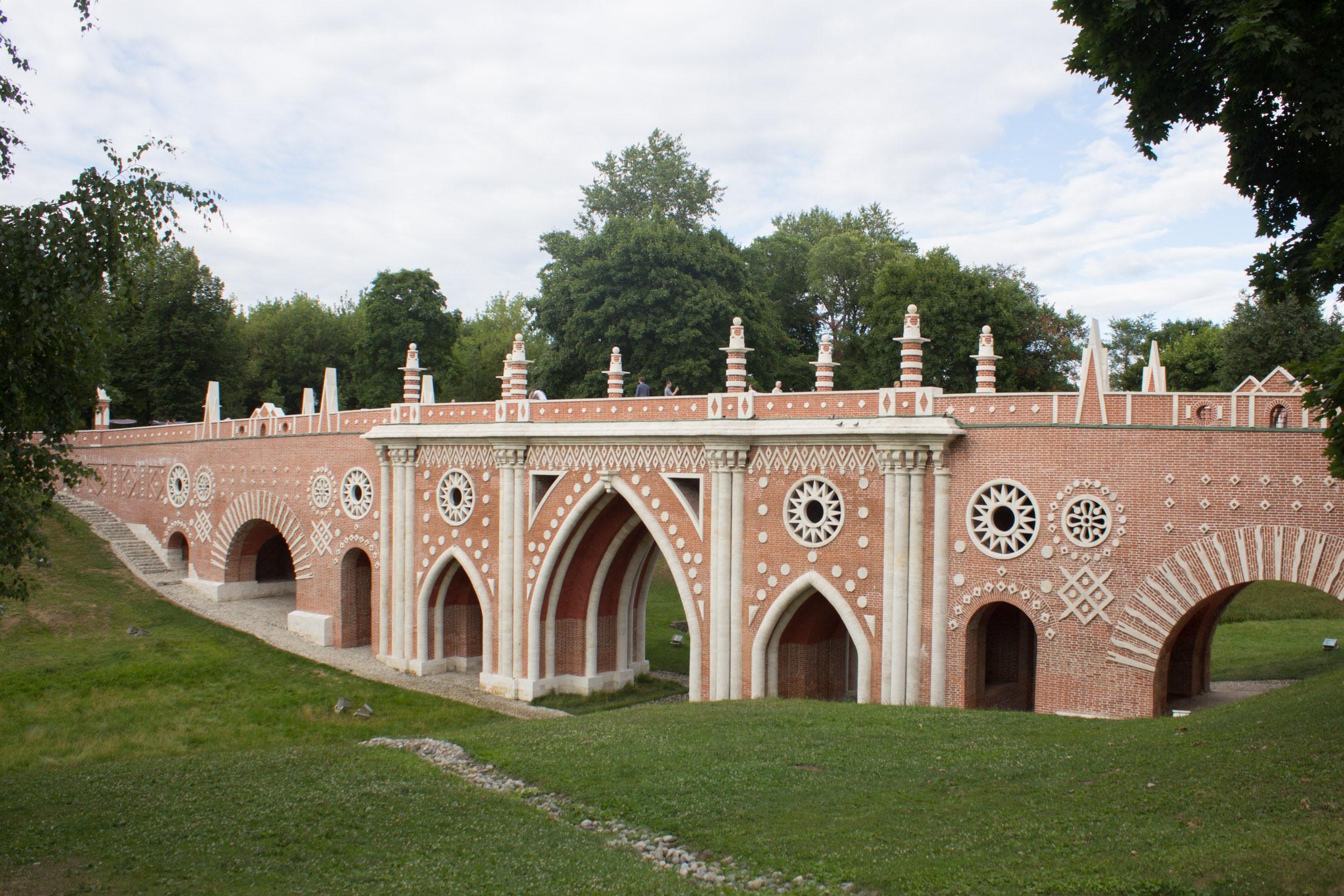 File:Царицыно. Мост через овраг 2018 01.jpg - Wikimedia Commons