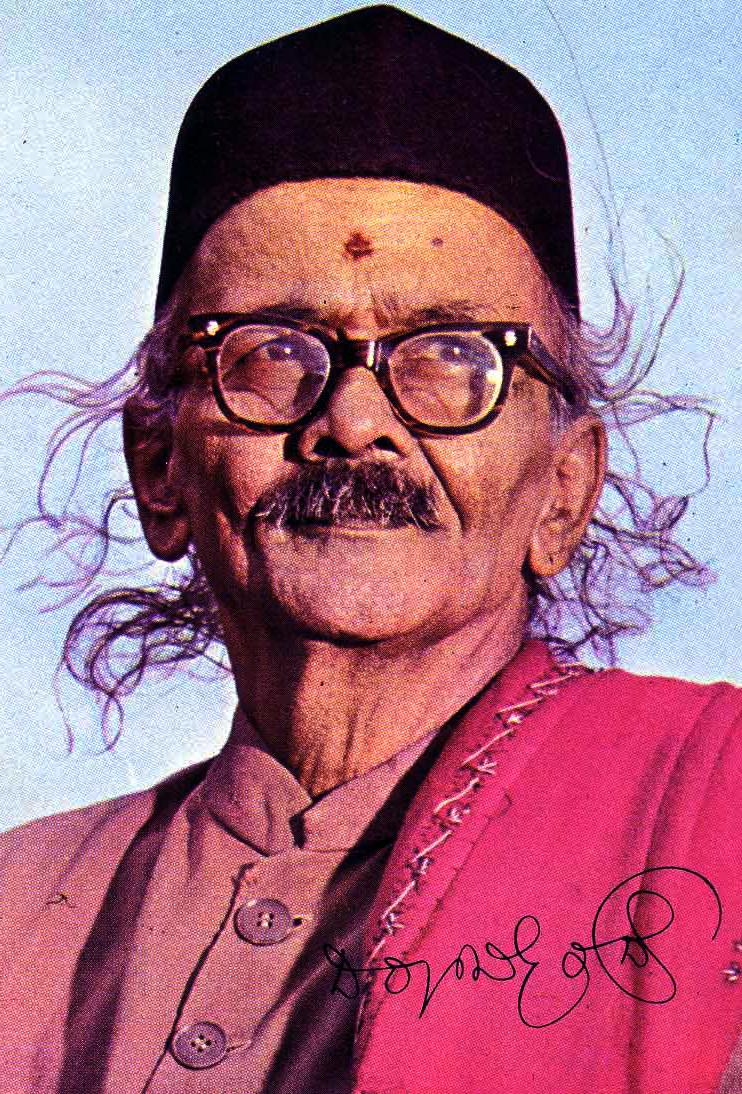 ದ.ರಾ.ಬೇಂದ್ರೆ - ವಿಕಿಪೀಡಿಯ