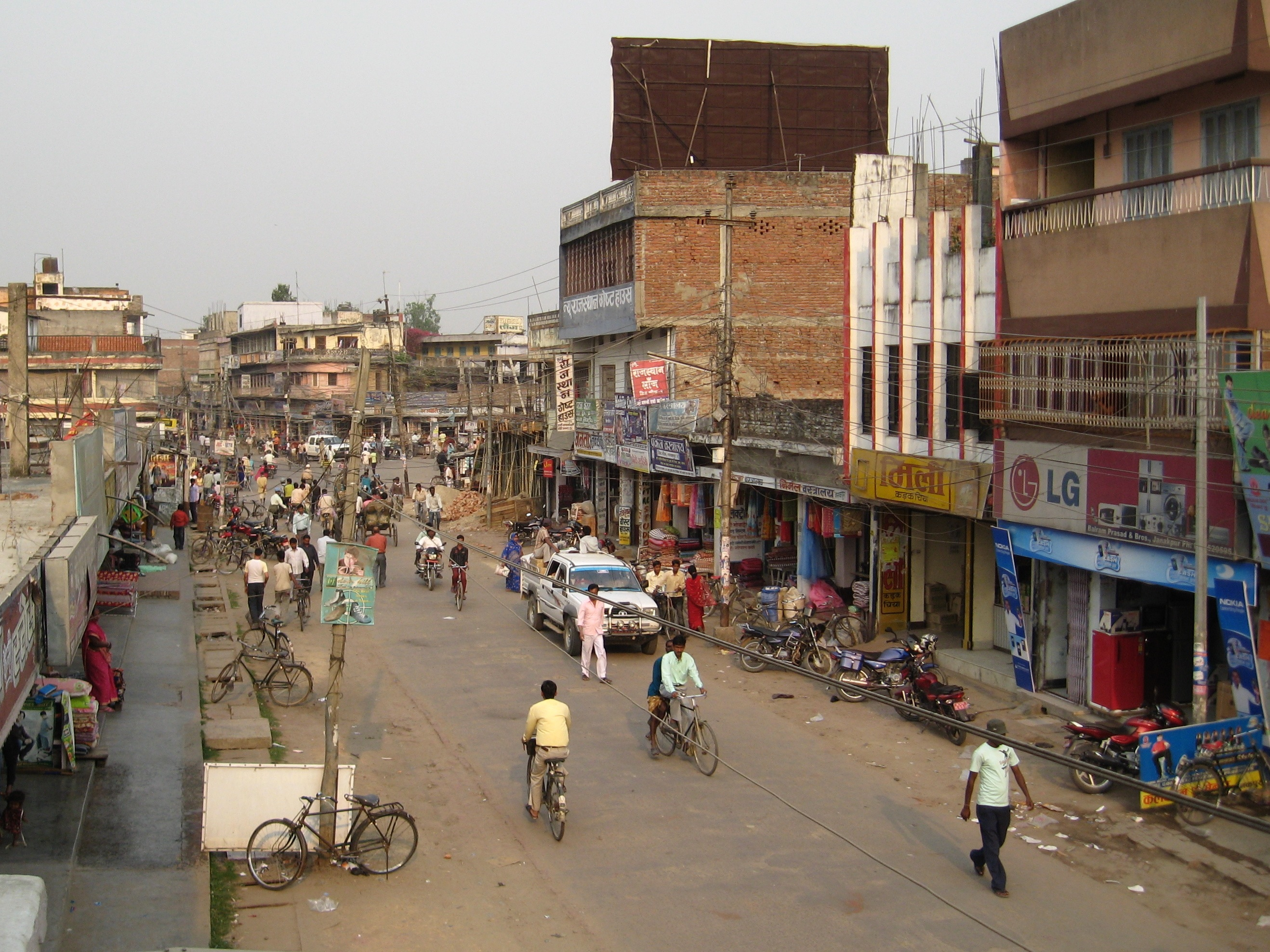 File 2009 03 janakpur wikimedia commons for New home photo gallery