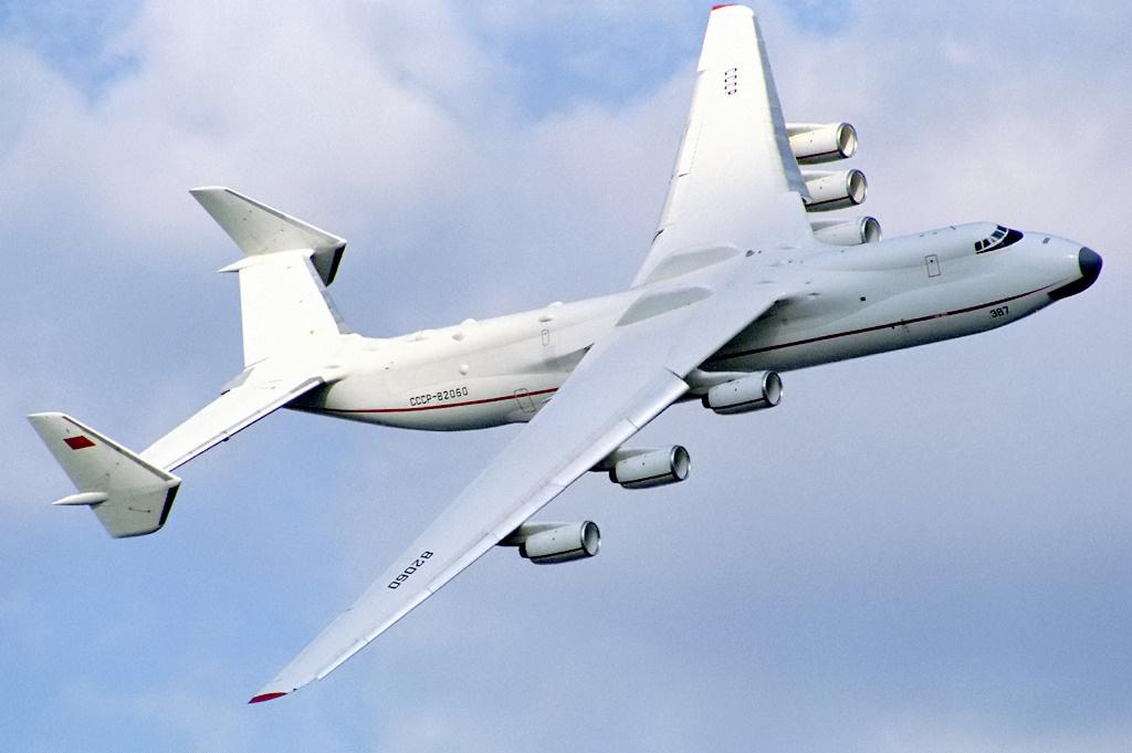 Антонов Ан-225 Мрия – Уикипедия