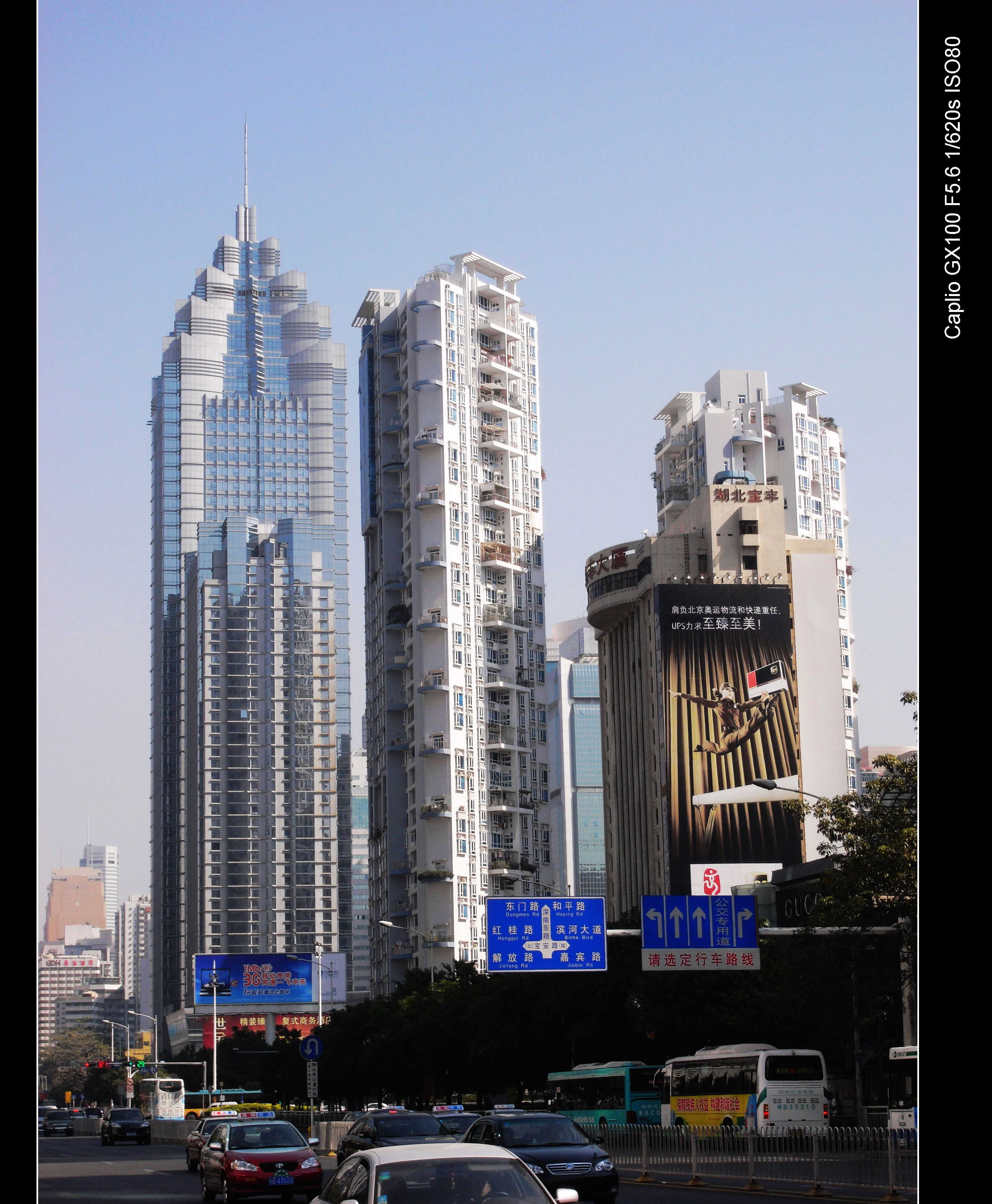 What time is it in shenzhen guangdong china