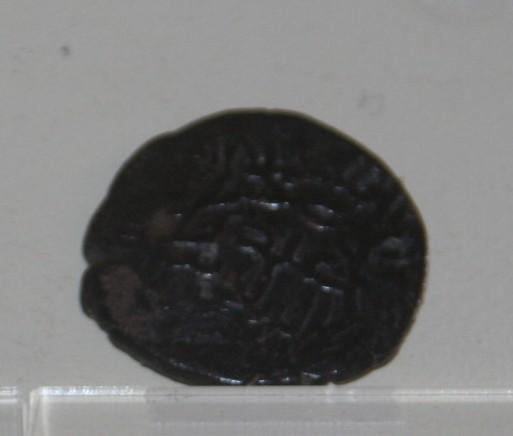 File:Copper dirham of Malik of Darband (2).jpg