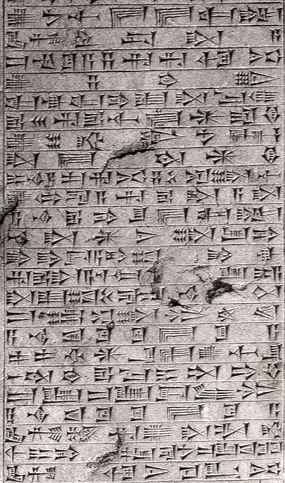 Akkadian language