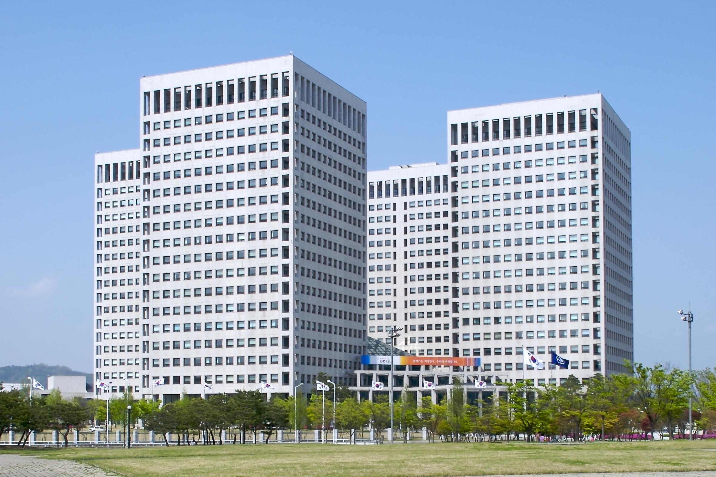 government complex daejeon wikipedia