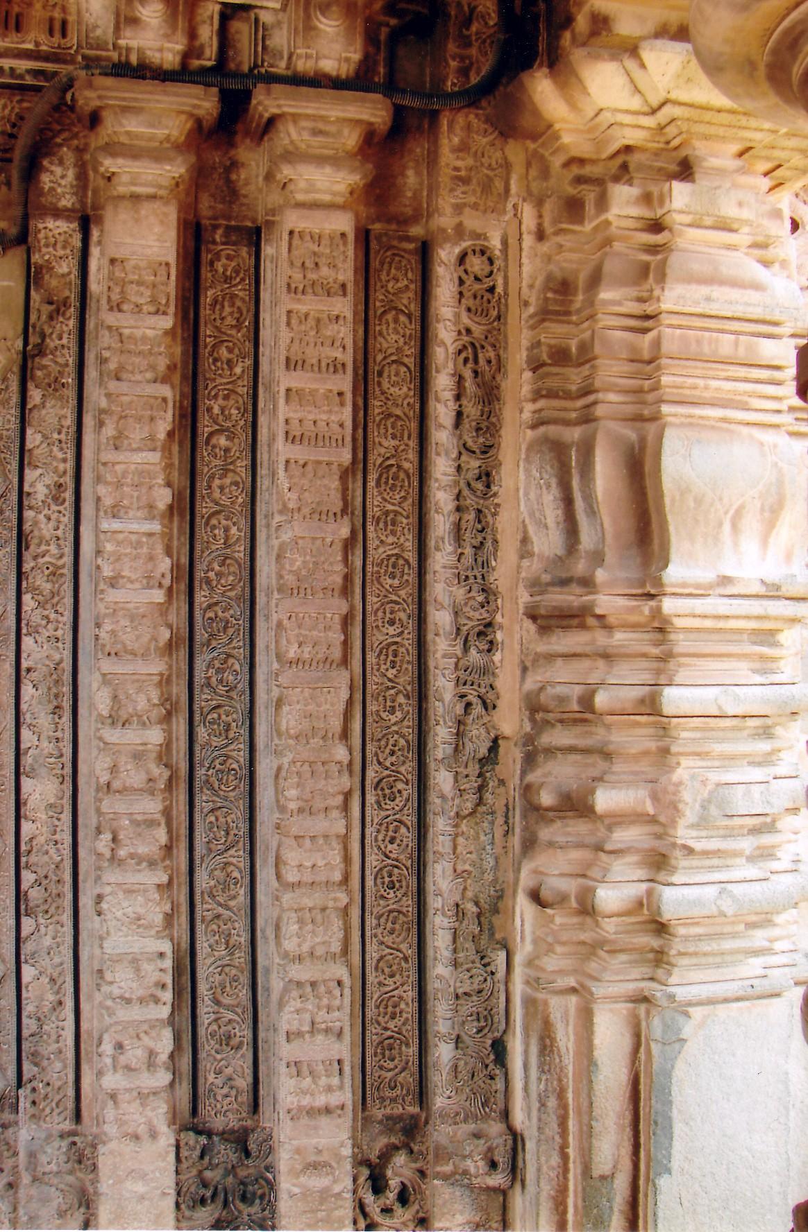 Mahadeva Temple Mahadeva Temple in Itagi
