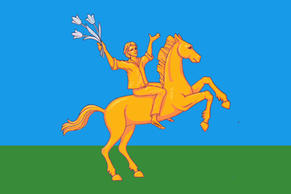 Артовкс:Flag of Lyambirsky district.png