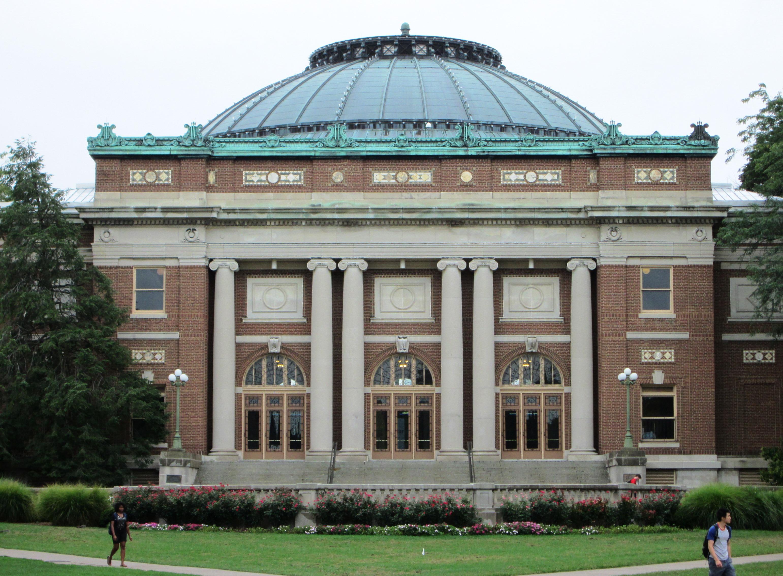 File:Foellinger Auditorium University of Illinois at Urbana-Champaign closer.jpg - Wikimedia Commons
