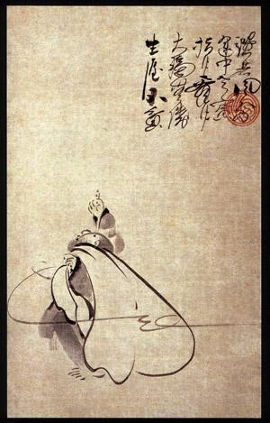 Under the rice moon essay