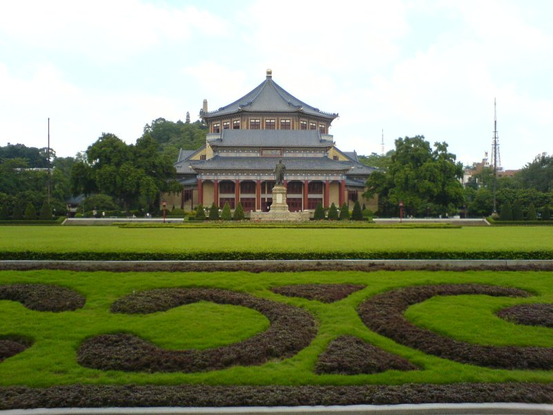 Guangzhou/Yuexiu – Travel guide at Wikivoyage