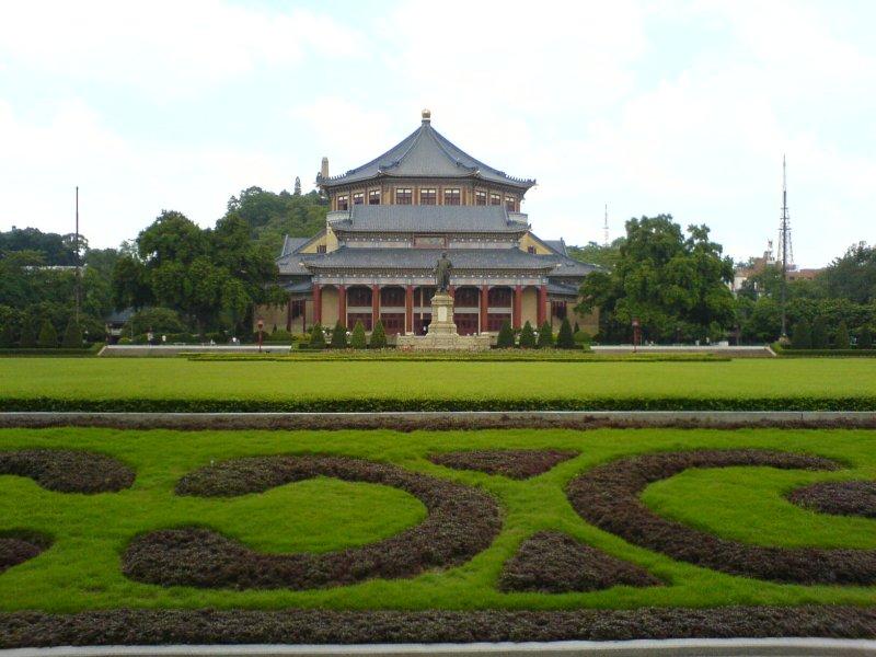 Guangzhou-SunYatSen.jpg