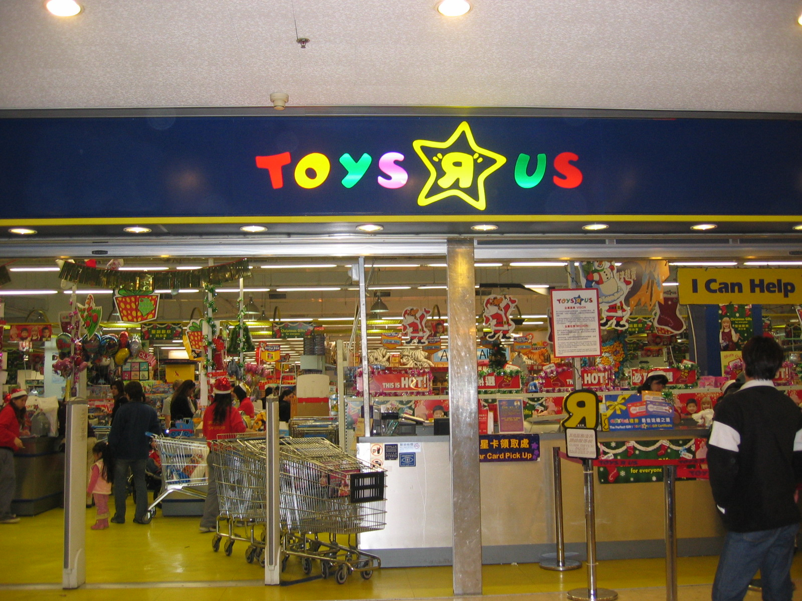 Toy Industry - Statistics & Facts