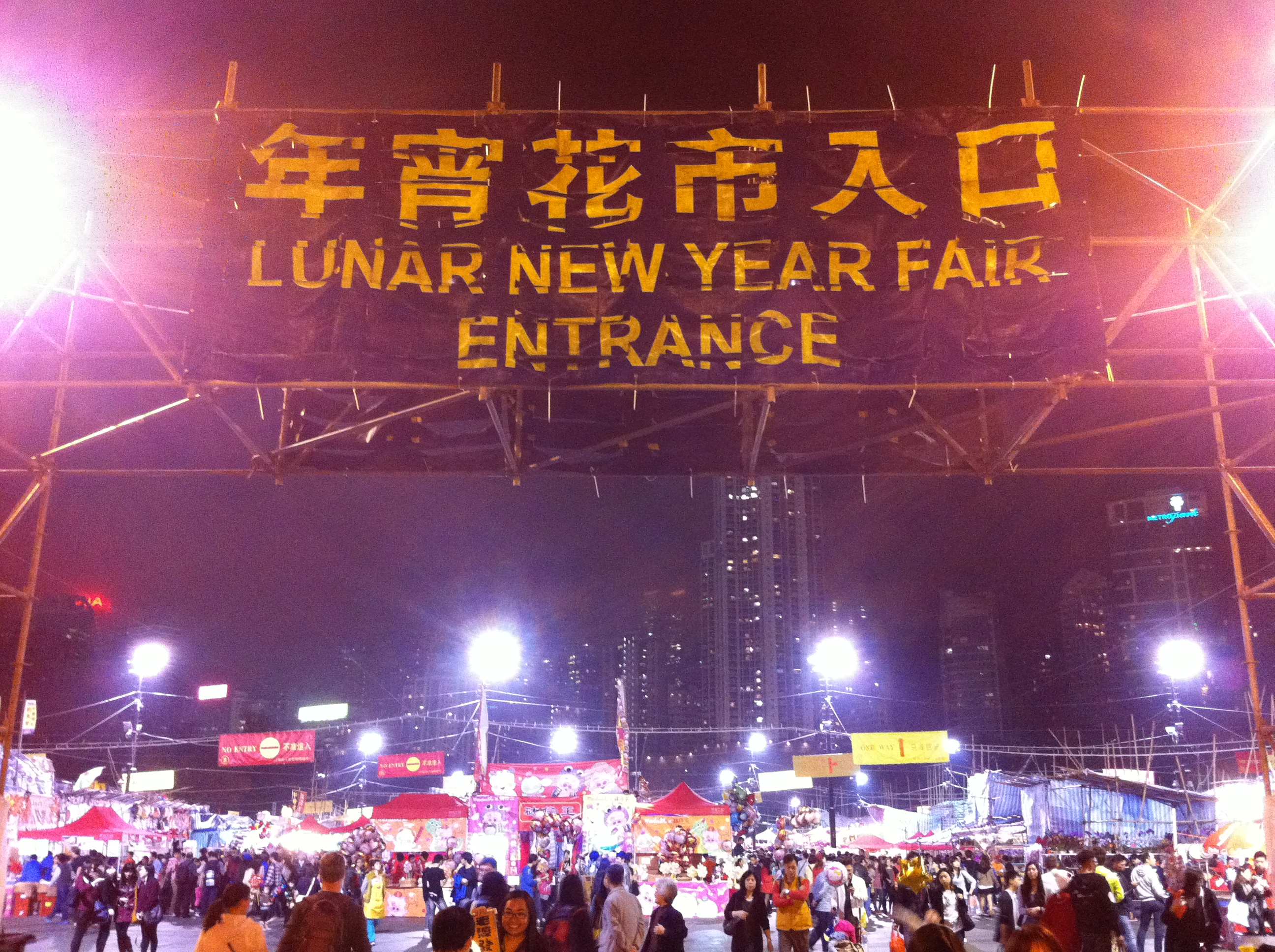 business plan for lunar new year fair stall in hong kong