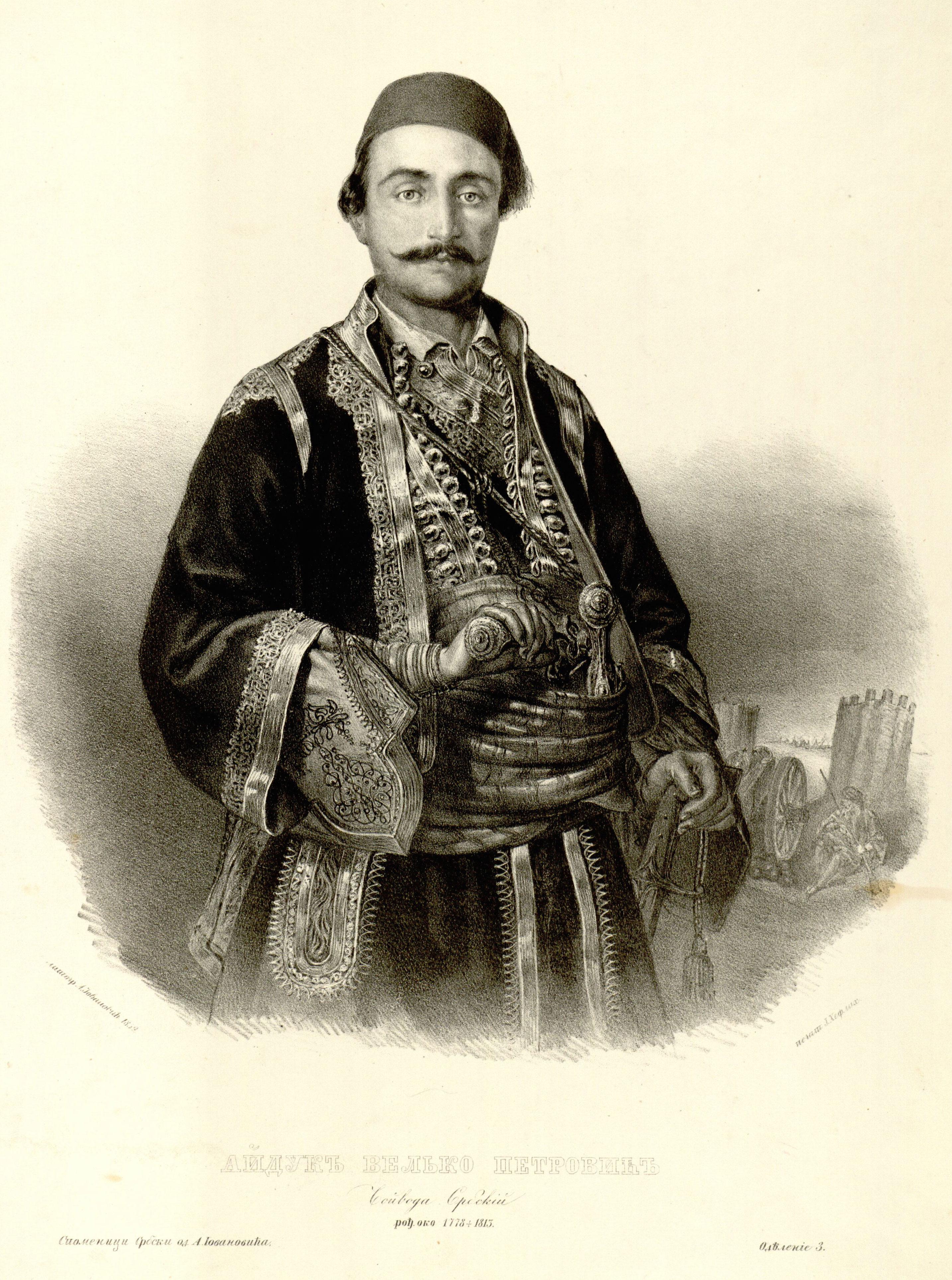 Veljko Petrovic hajduk karakter