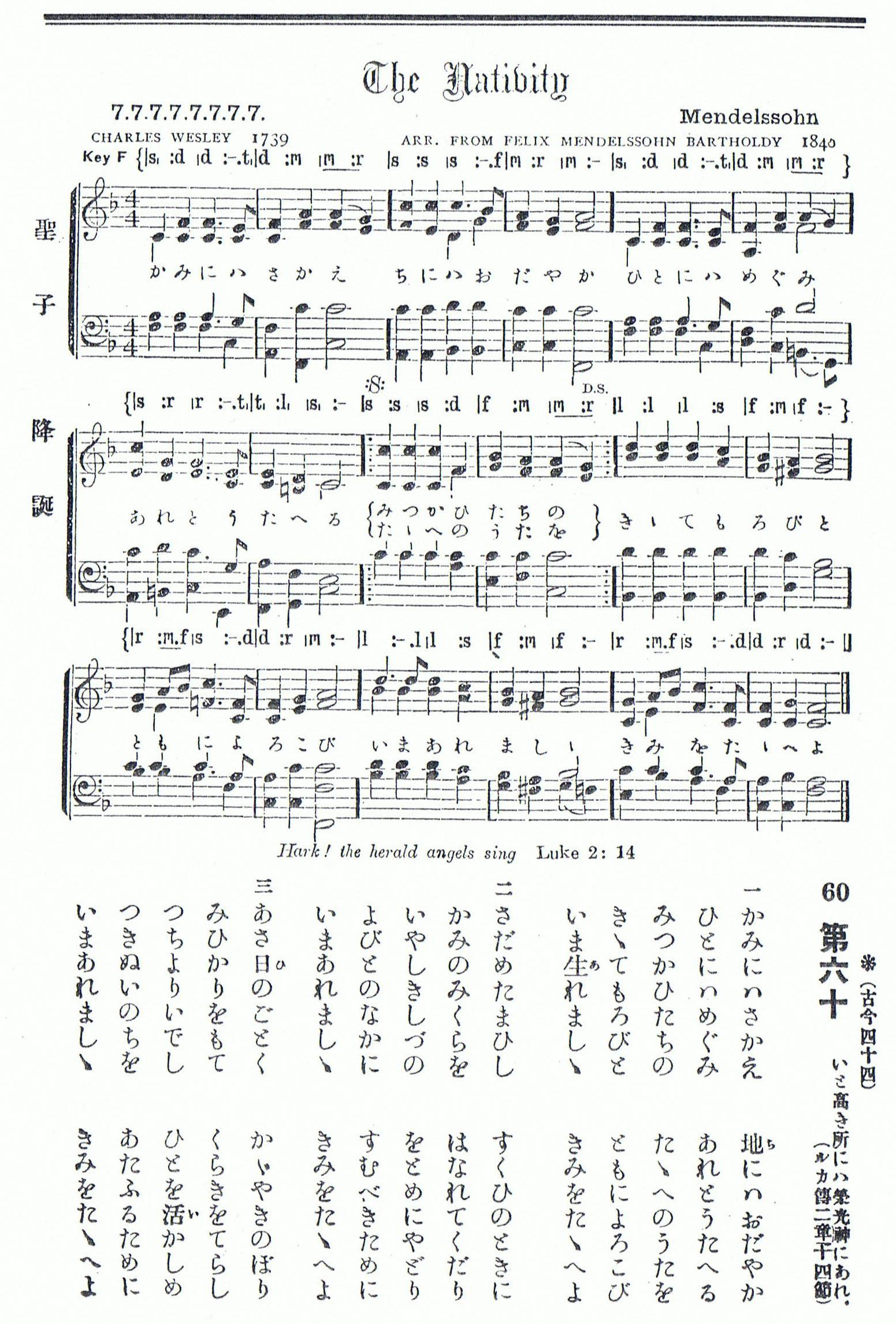 how to say sing in japanese