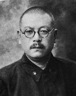 Hiroshi Nemoto Japanese lieutenant general
