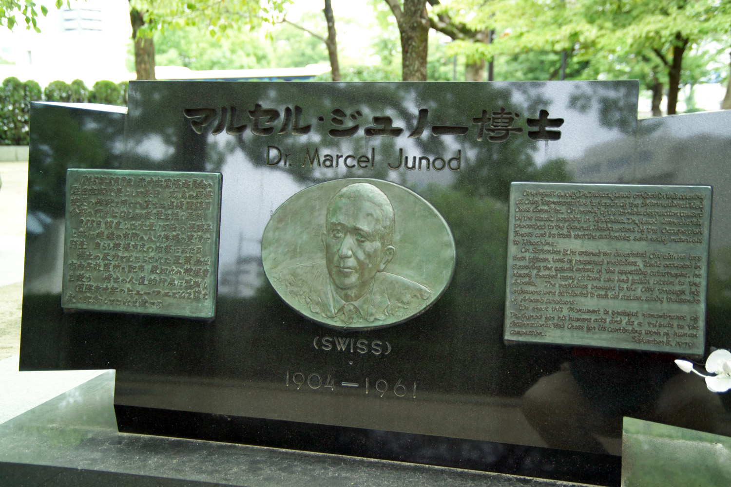 Résultat d'images pour monument to Dr. Junod in a corner of Hiroshima Peace Memorial Park