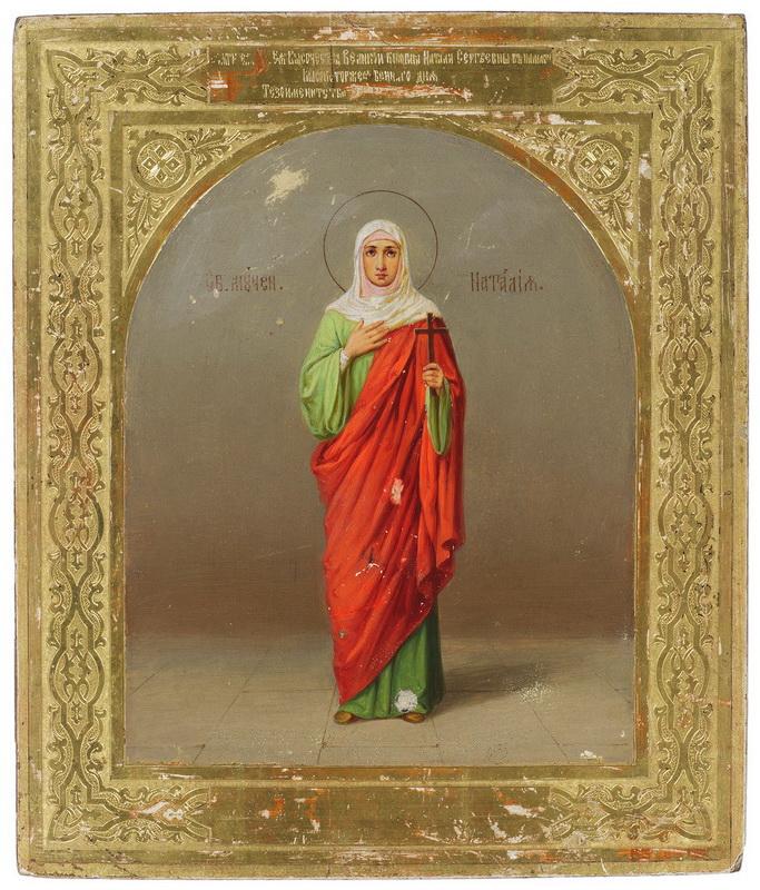 икона святой наталии: