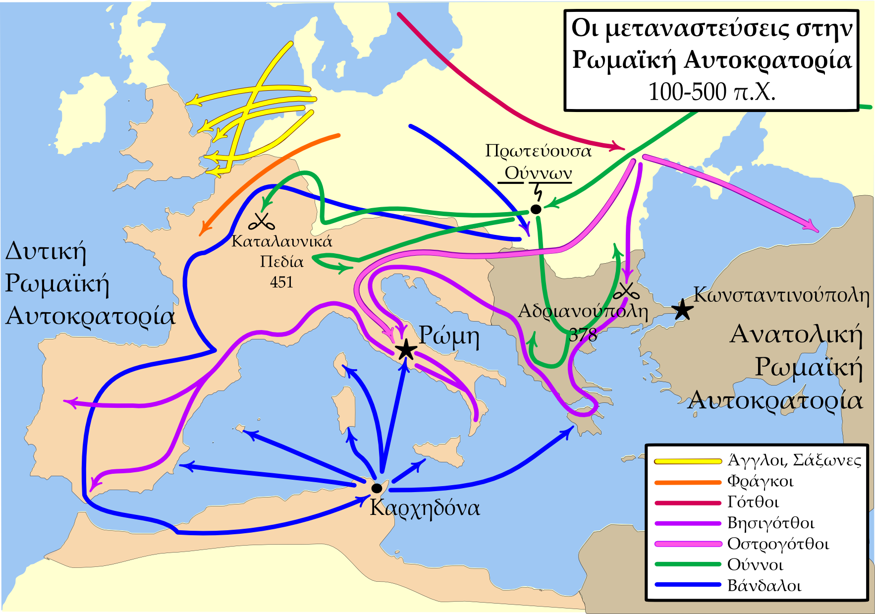 FileInvasions Of The Roman Empire Greekpng Wikimedia Commons - Greek and rome map