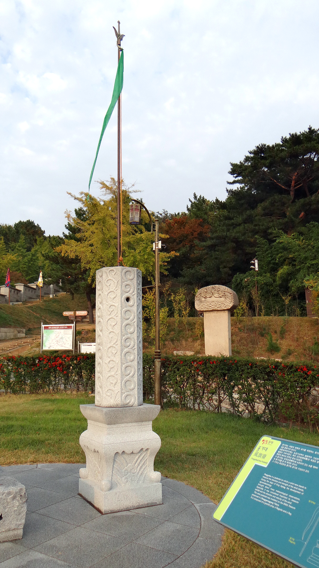 File:Jang Yeong Sil Science Garden Wind Vane 13 11795 Busan,