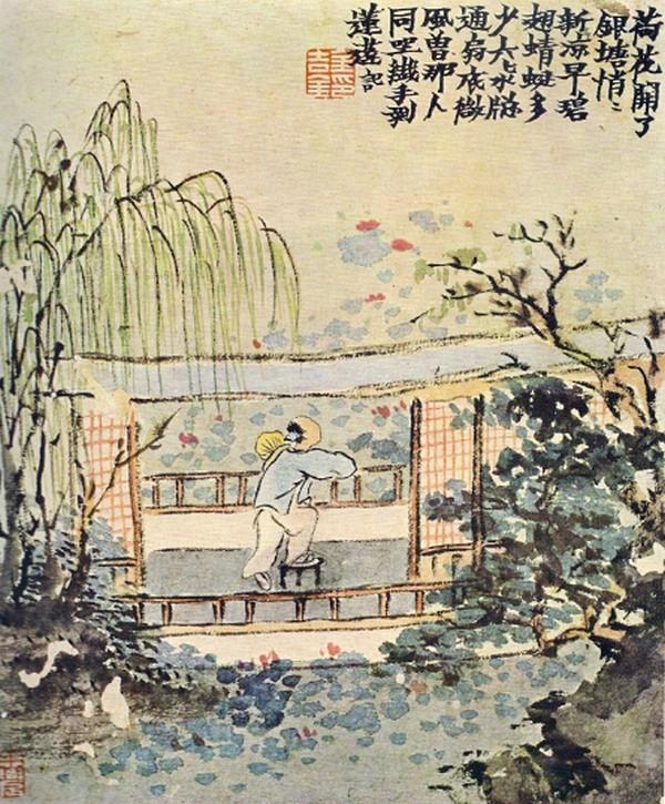 File jeune homme regardant une mare aux lotus par le - Peinture chambre jeune homme ...