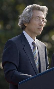 Junichiro Koizumi (cropped) during arrival ceremony on South Lawn of White House.jpg