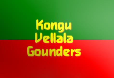 Kongu