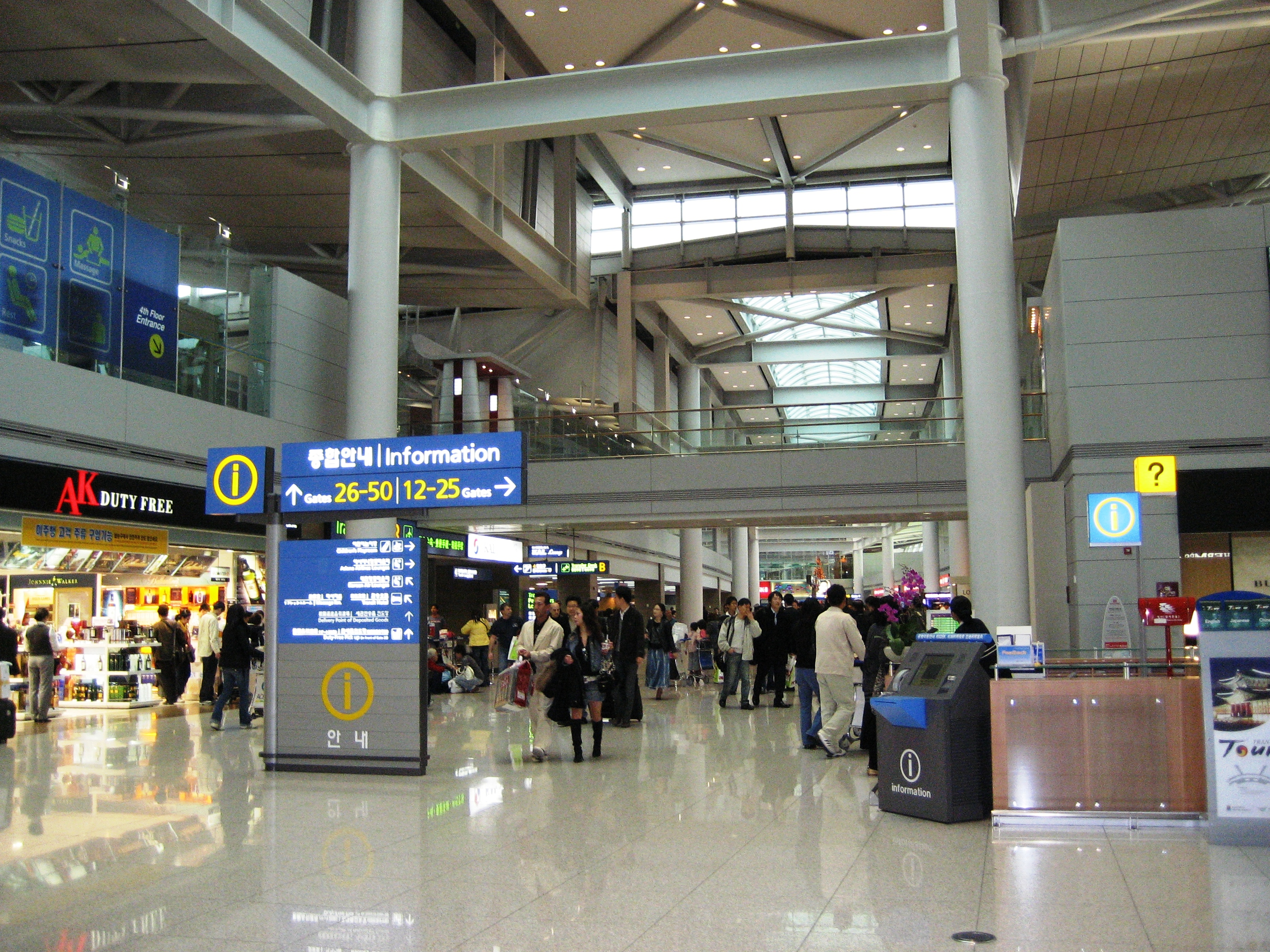 south korea airport 2 - photo #47