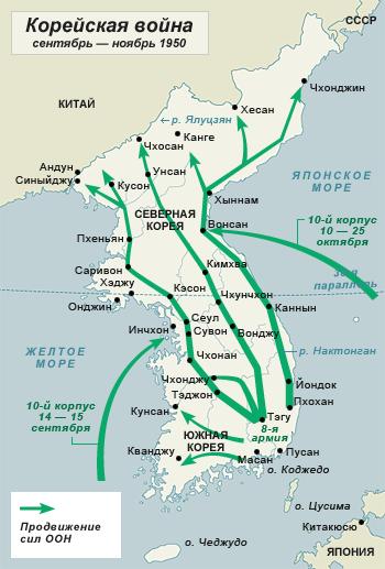 Korean-War-sep-nov-1950.png