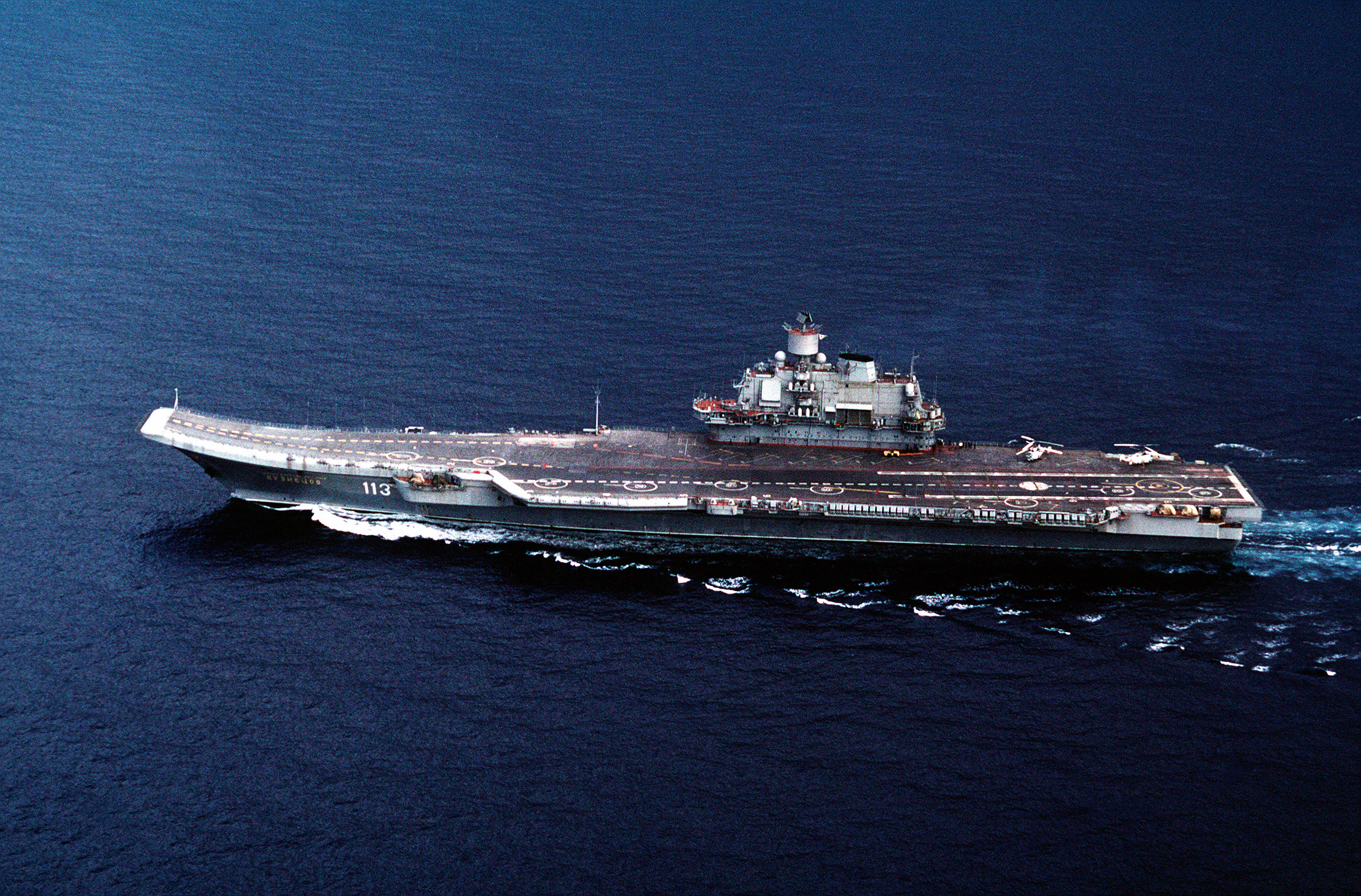 Admiral Kusnzov