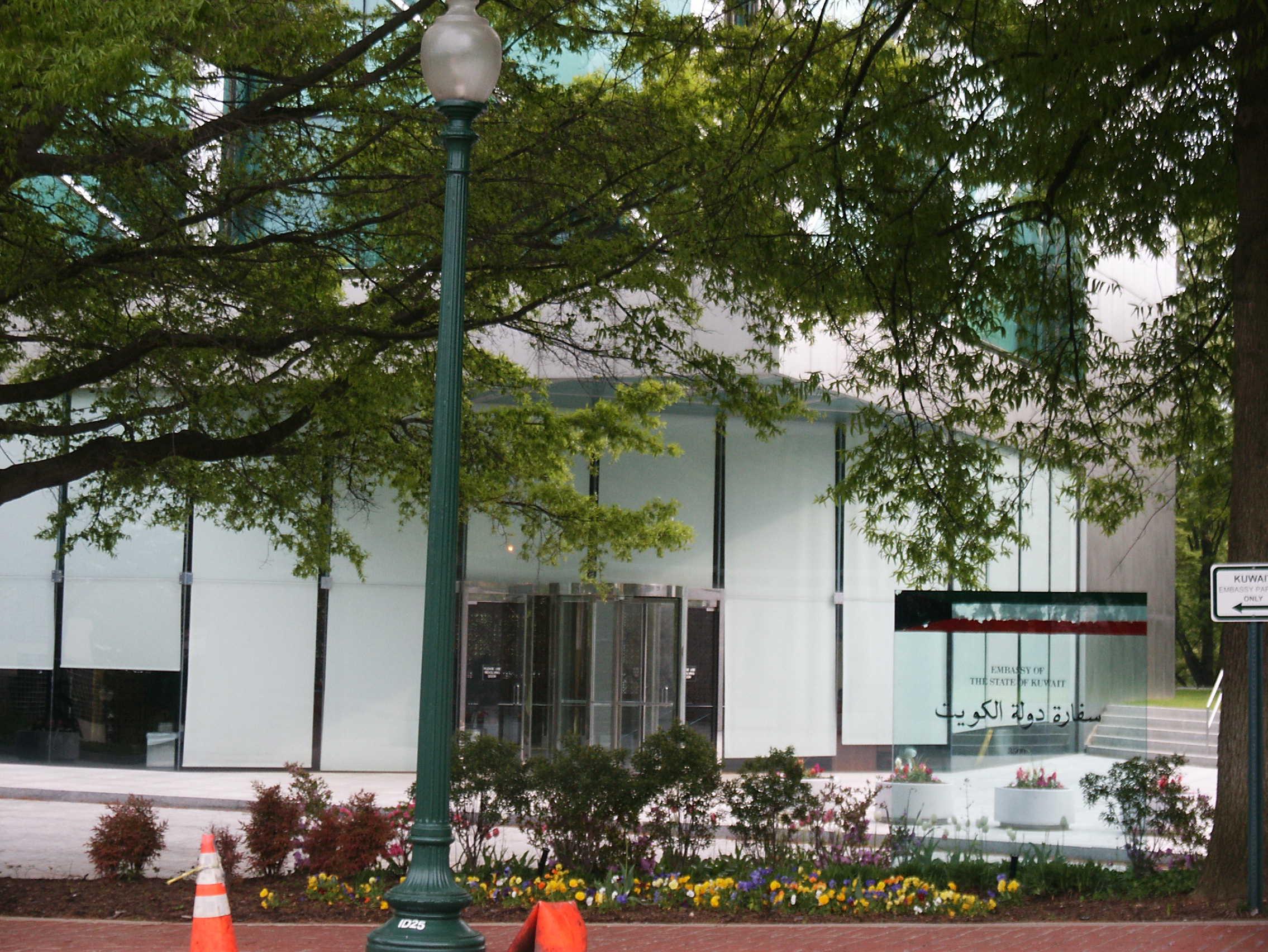 Embassy of Kuwait in Washington, D C  - Wikipedia