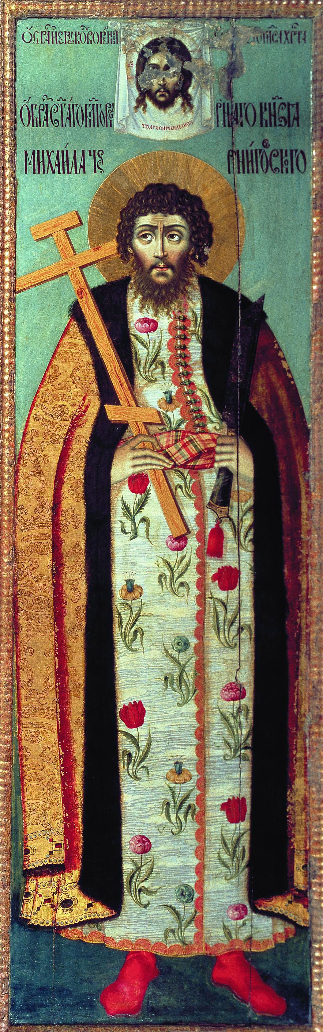 Michael of Chernigov 1688.jpg