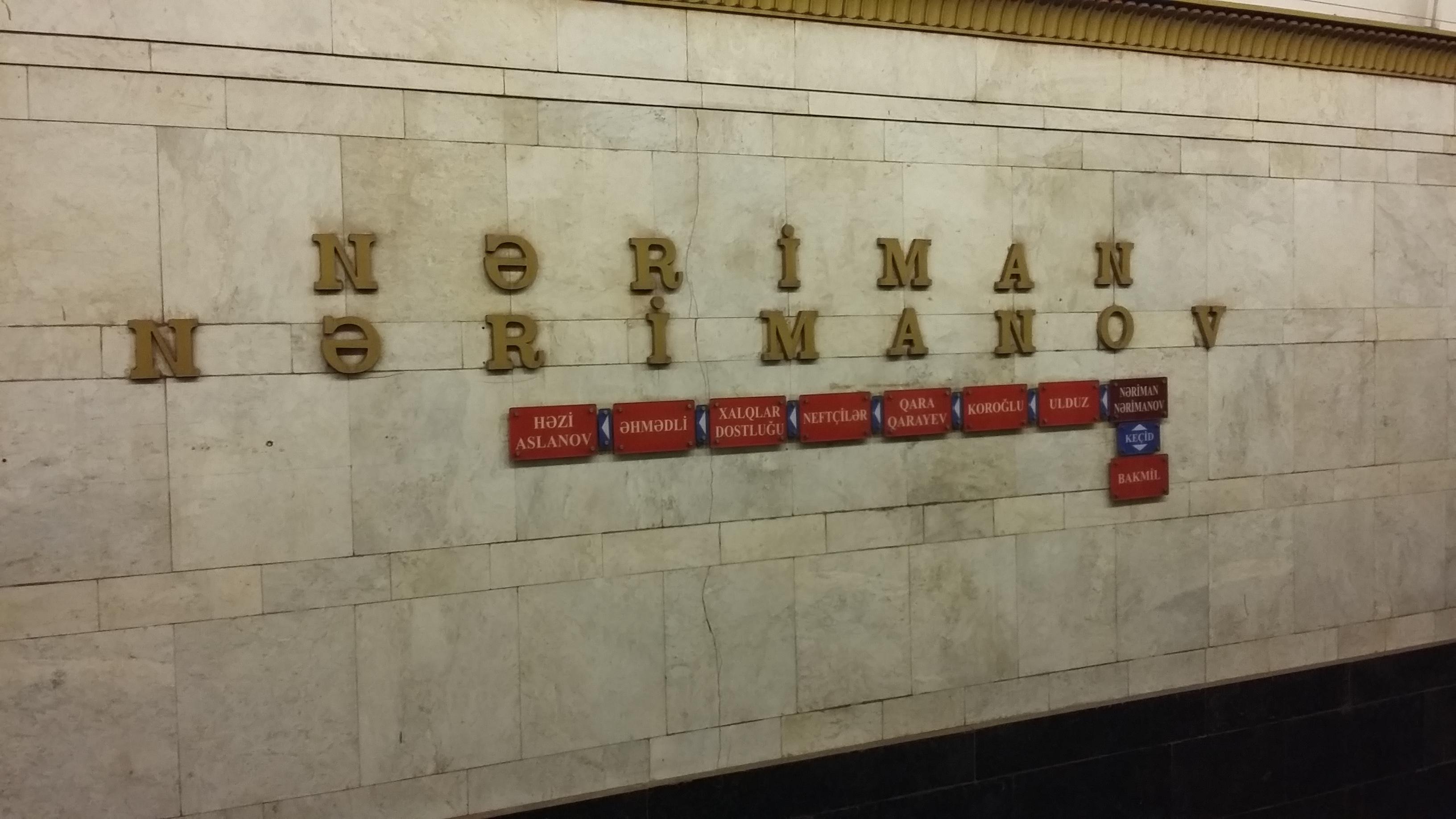 """<p><strong>Metrodan sovet izləri silinir: <span style=""""color:#e74c3c"""">N&ouml;vbə &ldquo;Nərimanov Nərimanov&rdquo;a da &ccedil;atacaq?- A&Ccedil;IQLAMA</span></strong></p>"""
