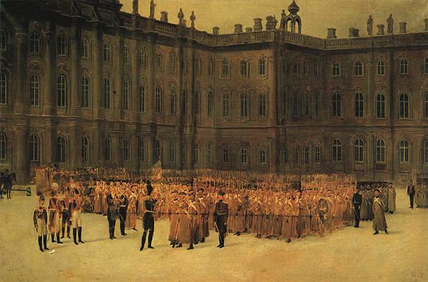 Николай I перед строем лейб-гвардии Сапёрного батальона во дворе Зимнего дворца 14 декабря 1825 г.
