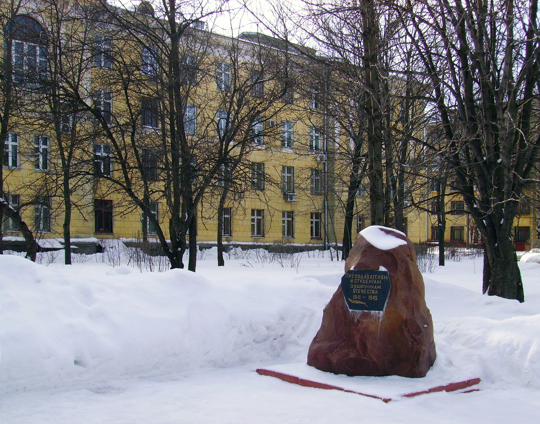 Lobachevsky State University, Nizhny Novgorod: branches and faculties 10