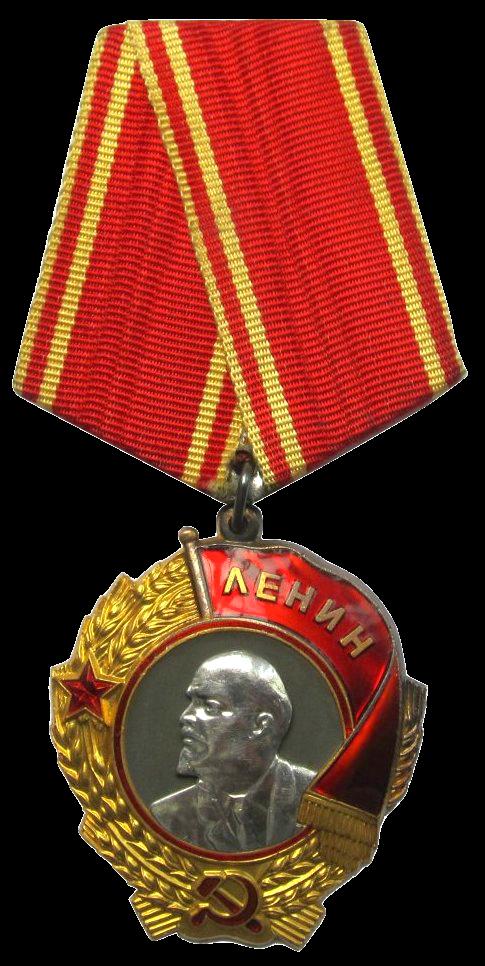 Order of Lenin - Wikipedia