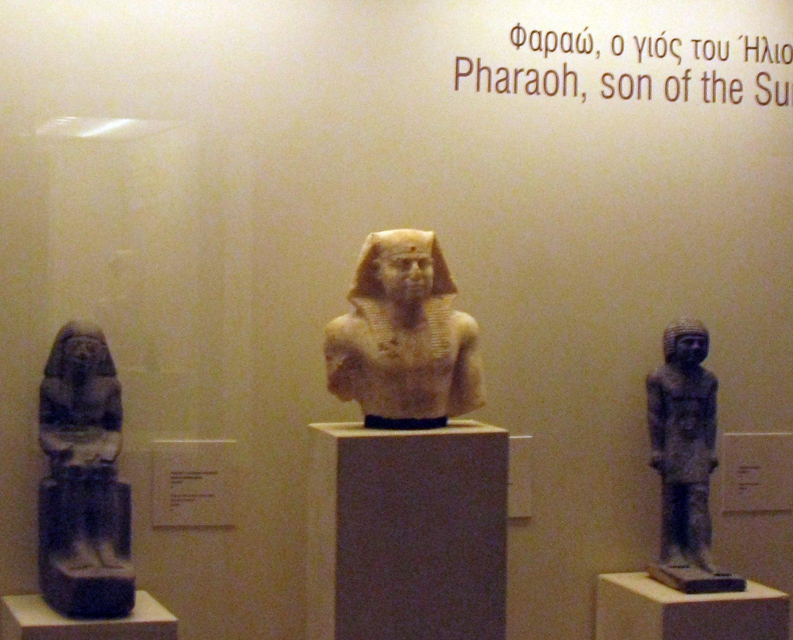 Dating με Αιγυπτιακά Φαραώ