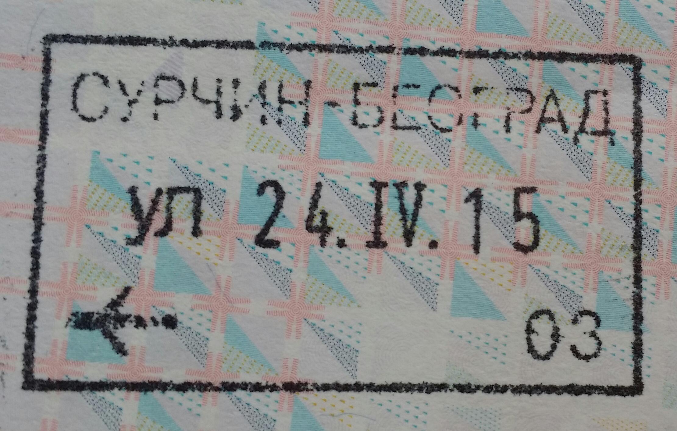 Requisitos de la aplicación Visa Guatemala, Embajada, turístico, de trabajo, visas de estudiante, guatemalteco