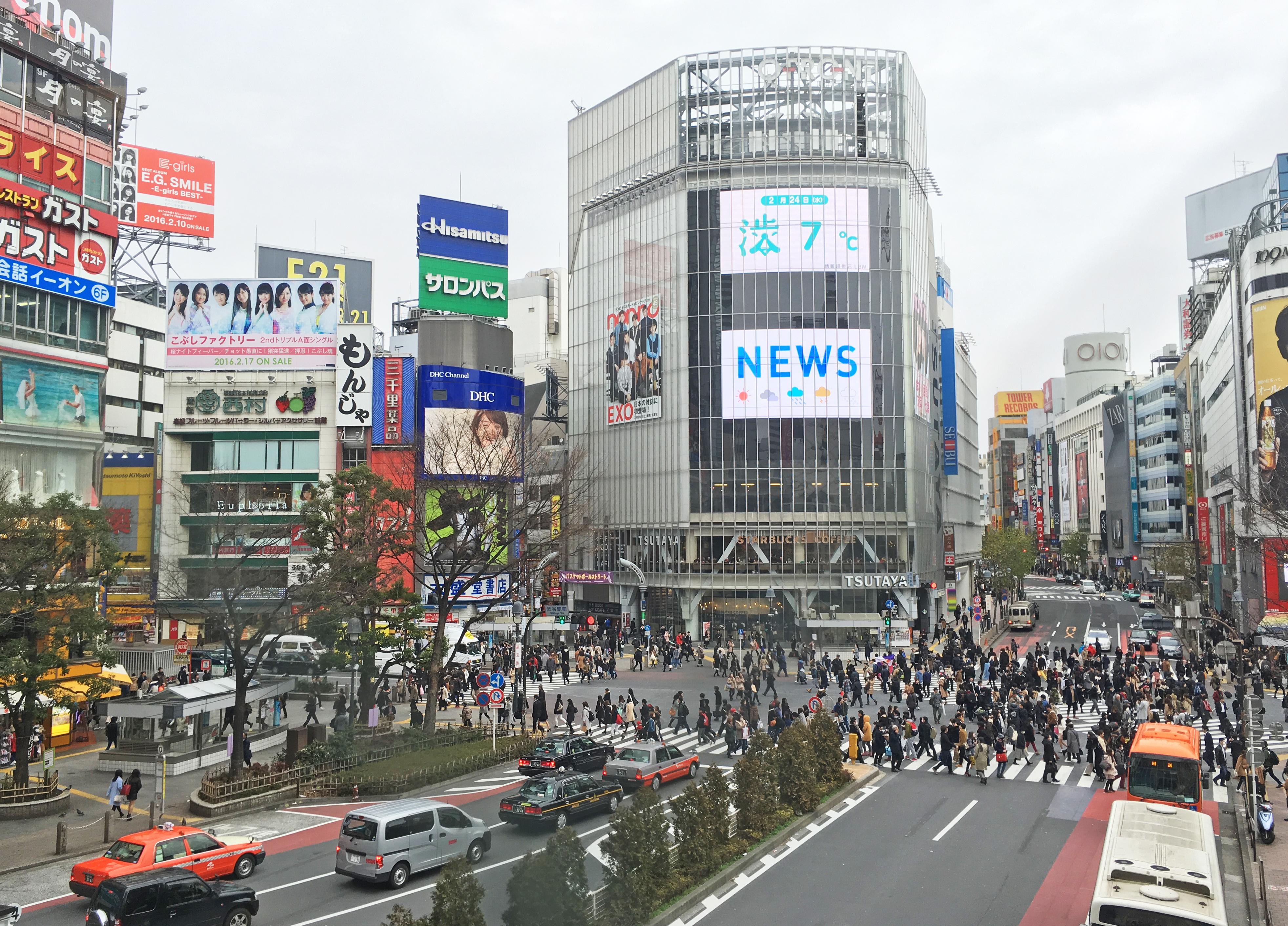シェイプス渋谷