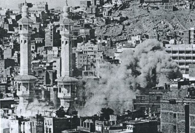 Smoke rising from the Grand Mosque, Mecca, 1979