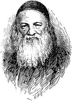 Solomon Judah Rapoport.JPG