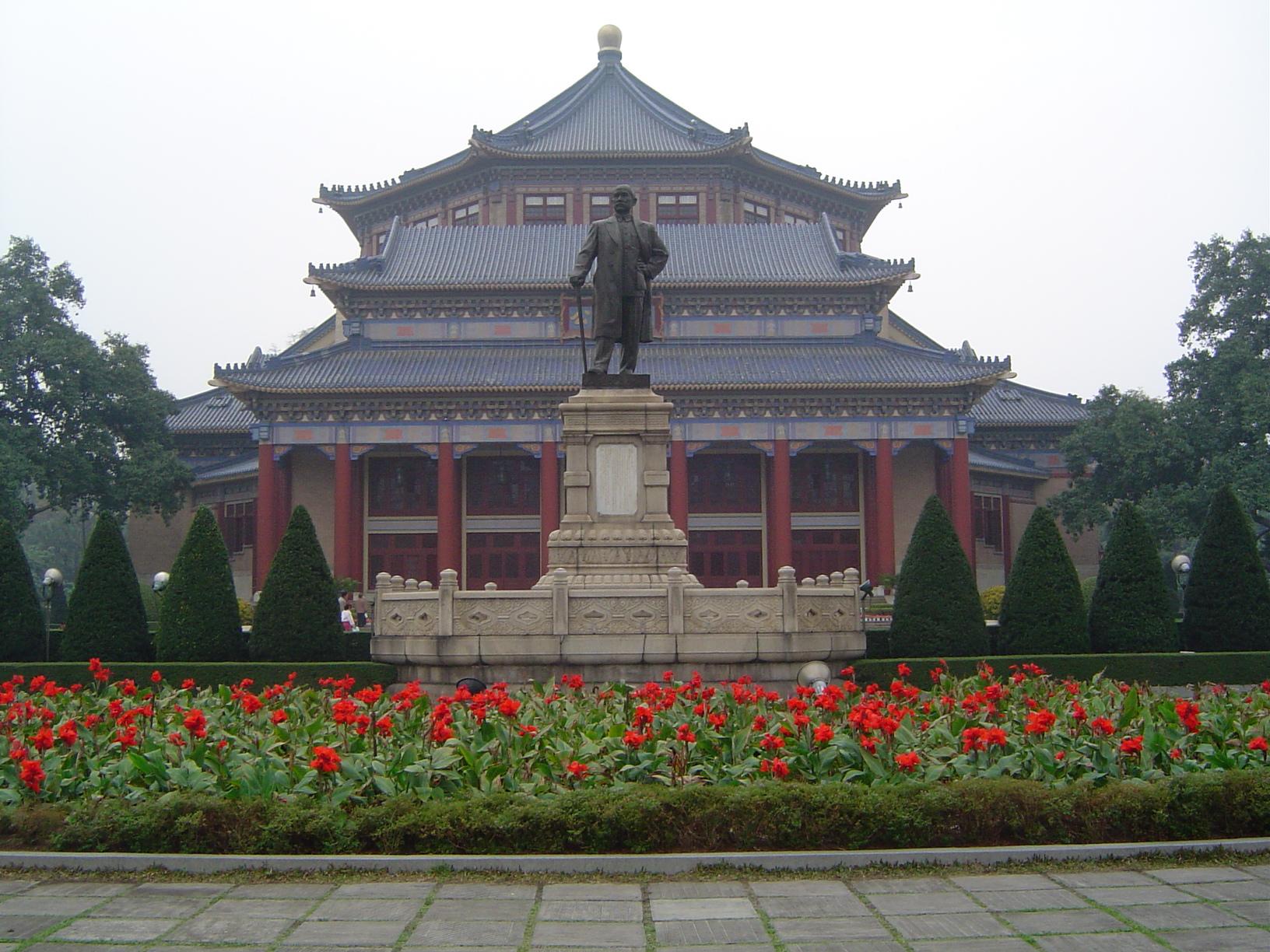 Sun Yat-sen Memorial Hall (Guangzhou)