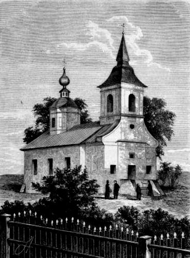 Сурдегис: как спасти старейший православный монастырь Литвы.