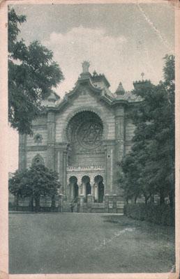 Uzhgorod Synagogue A - old postcard.jpg