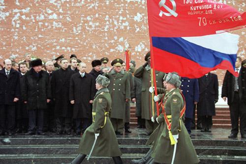 Sztandar Zwycięstwa i Flaga Federacji Rosyjskiej
