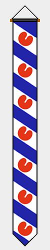 Frisia (Paesi Bassi)