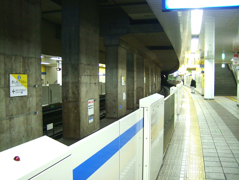 https://upload.wikimedia.org/wikipedia/commons/5/57/Yokohama-municipal-subway-B24-Kishine-koen-station-platform.jpg